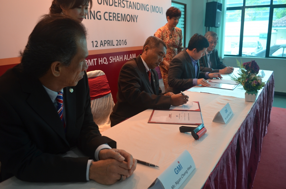 HPMT signed MoU with GMI