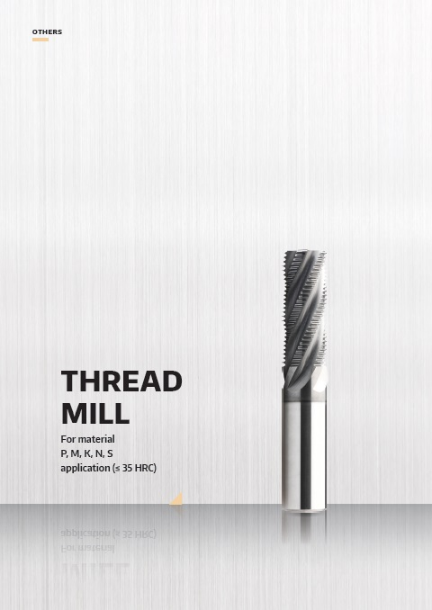Carbide Thread Mill